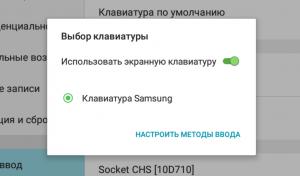 Software kb setup